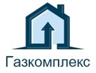 "Группа компаний ""Газкомплекс"""