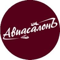 АвиасалонЪ