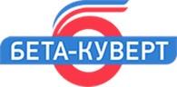 "ООО ""Бета-Куверт"""
