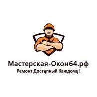 Мастерская окон64