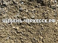 Черкесская нерудная компания