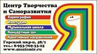 """Центр творчества - """"Я"""""""