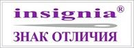 INSIGNIA - Знак отличия