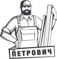 Петрович СТД