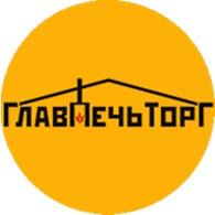 ГлавПечьТорг