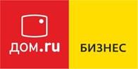 """""""Дом.ru Бизнес"""""""