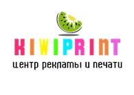Кивипринт42