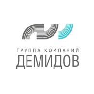 "Группа Компаний ""Демидов"""