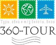 360 - ТУР