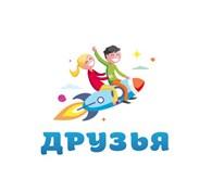 """ИП Детский сад """"Друзья"""""""