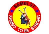 Школа самбо в Олимпийском