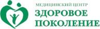 """ООО Медицинский центр """"Здоровое поколение"""""""