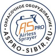 Аспро Сибирь, оборудование ASpro