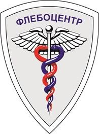 """Клиника """"Флебоцентр"""""""