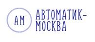 Автоматик Москва
