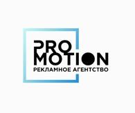 """Promotion"" Рекламное агентство"