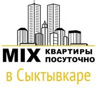 MIX Квартира посуточно в Сыктывкаре