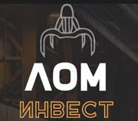 Лом Инвест Красноярск