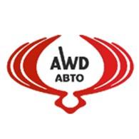 AWD авто
