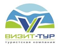 ВИЗИТ - ТУР