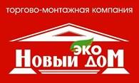«Новый Эко Дом»