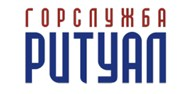 ООО Горслужба - Ритуал