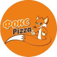 Фокс Pizza