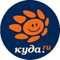 Куда.ru