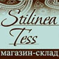 Стилиния-Тесс