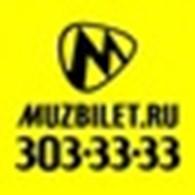 """""""Muzbilet.ru"""""""