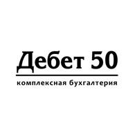 Дебет 50
