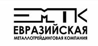 Евразийская металлотрейдинговая компания Казахстан