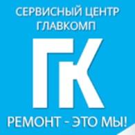 """""""Главкомп"""" на улице Покрышкина"""