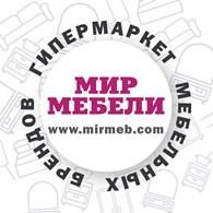 """Гипермаркет """"Мир Мебели"""""""