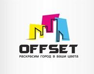 ООО OFFset