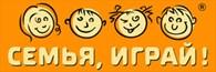 Магазин детских игрушек «Семья, Играй!»