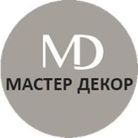 Мастер Декор