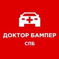 ООО Доктор Бампер Спб