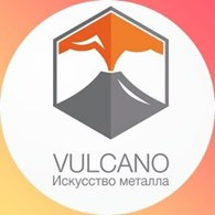 "Кузнецный цех ""Vulcano"""