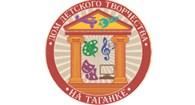 """Дом детского творчества """"На Таганке"""""""