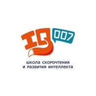 """Школа """"IQ007"""" Южное Бутово"""