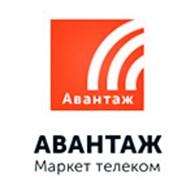 Авантаж - GSM-репитеры