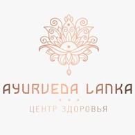 Ayurveda - Lanka