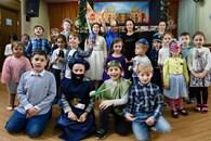 Детский центр «ЭСТЕР»
