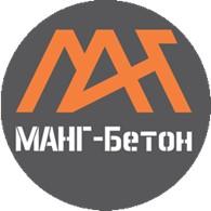 МАНГ-Бетон