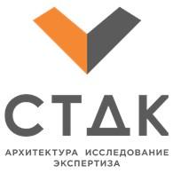 Строительно-техническая диагностическая компания      «СТДК»
