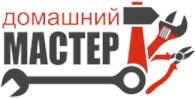 ООО Домашний Мастер