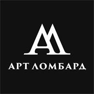Арт - Ломбард