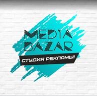 """Студия рекламы """"Media Bazar"""""""