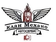 Клан Механо
